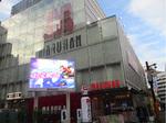 取材日:5/9 双龍 in マルハン池袋店