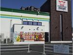 取材日:5/11 双龍 in ミクちゃんアリーナ柳井店