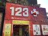 取材日:4/13 真双龍 in 123+N東雲店