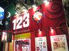 取材日:5/13 真双龍 in 123+N東雲店