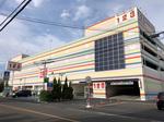 取材日:4/28 双龍 in 123座間店