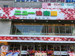 取材日:5/16 双龍 in ニュー後楽園市川店