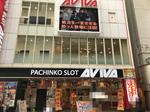 取材日:6/8 双龍 in アビバ鶴見店
