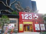 取材日:6/3 双龍 in 123+N東雲店