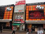 取材日:7/1 双龍 in MEGA GODDESS