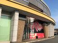 取材日:7/4 双龍 in ピー・パーク山口店
