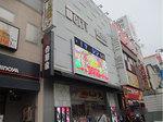 取材日:7/6 双龍 in ベルシティザシティ川崎店