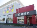 取材日:7/6 双龍 in DAMZ村上店