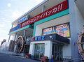 取材日:7/6 双龍 in DAMZ新発田店