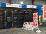 取材日:7/22 双龍 in ミクちゃんガイア垂水東店