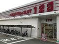 取材日:7/4 真双龍 in 123新三田店