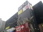 取材日:7/3 双龍 in 123+N東雲店