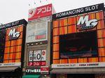 取材日:7/22 双龍 in MEGA GODDESS