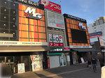 取材日:8/12 双龍 in MEGA GODDESS