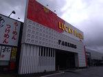 取材日:8/14 双龍 in ULTRA SLOT LUCKY PLAZA