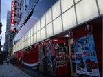 取材日:8/22 双龍 in ビックディッパー大井町店