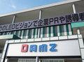 取材日:8月4日 双龍玉 in DAMZ新発田店