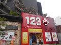 取材日:7/13 真双龍 in 123+N東雲店