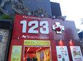 取材日:8/3 真双龍 in 123+N東雲店