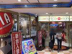 取材日:8/13 双龍 in PIA横浜モアーズ店