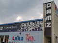 取材日:8/24 双龍 in DAMZ十日町きらめき店