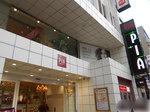 取材日:9/5 双龍 in PIA伊勢佐木町