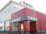 取材日:9/8 双龍 in DAMZ村上店