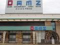 取材日:8月17日 双龍玉 in DAMZ六日町店