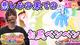 【シンデレラブレイド3】おしりペンペンします!【ティナの嫁スロさがし #41】
