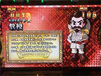 クレアの秘宝伝バケ中の456確定演出赤カード