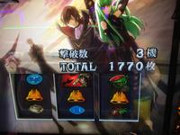 パチスロコードギアス 反逆のルルーシュR2 ART終了画面 黒の騎士団4以上確定!?