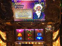 クレアの秘宝伝~眠りの塔とめざめの石~ レギュラー中キャラ紹介「赤カード」出現 設定4以上確定!?