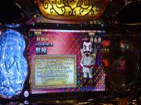 クレアの秘宝伝 ~眠りの塔とめざめの石~ レギュラー中キャラ紹介「赤カード」出現 設定4以上確定!?