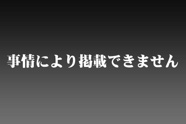 パチスロ モンスターハンター~狂竜戦線~ 全員集合画面(Congratulations!)出現
