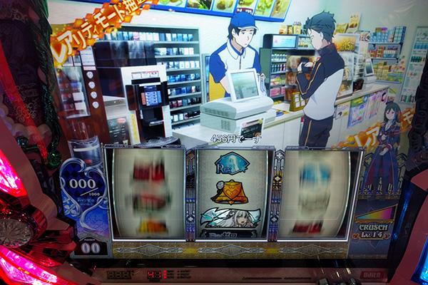 Re:ゼロから始める異世界生活 コンビニステージおつり456円出現