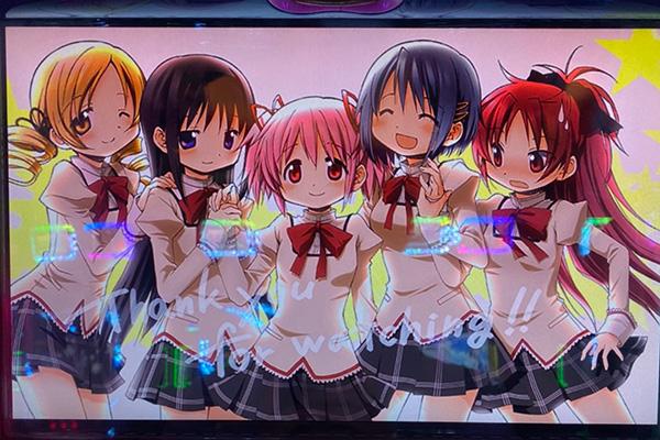 SLOT魔法少女まどか☆マギカ2 魔法少女全員集合 (Thank you for watching !!)出現