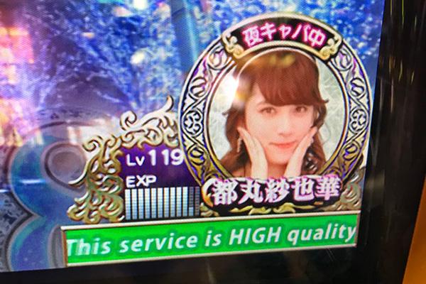パチスロ ラブ嬢Ⅱ  This service is HIGH quality出現