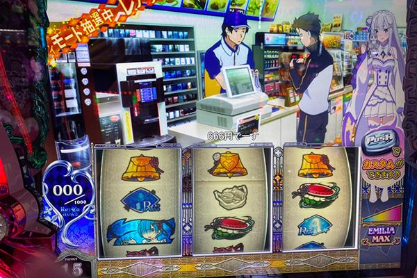 Re:ゼロから始める異世界生活 コンビニステージおつり666円出現