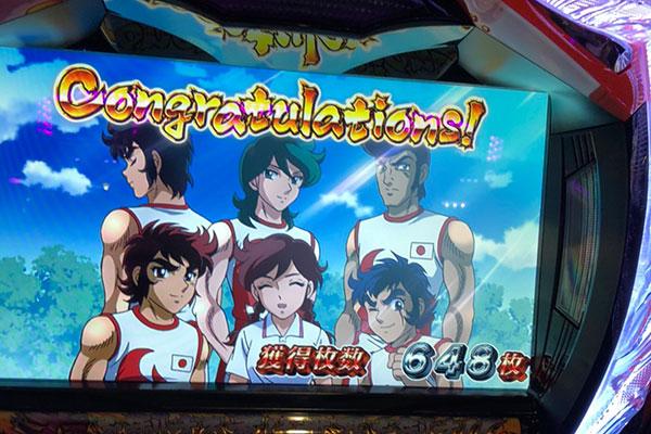 PACHISLOT リングにかけろ1 ワールドチャンピオンカーニバル編 日本Jr全員集合出現