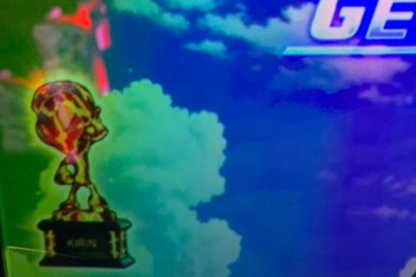 パチスロ交響詩篇エウレカセブン3 HI-EVOLUTION ZERO サミートロフィー(キリン柄)出現
