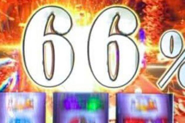 パチスロ〈物語〉シリーズ セカンドシーズン 66%出現