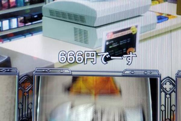 Re:ゼロから始める異世界生活 666円出現