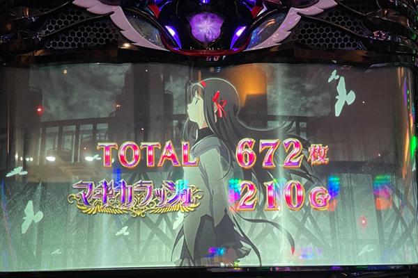 SLOT劇場版魔法少女まどか☆マギカ[新編]叛逆の物語 金閣寺出現