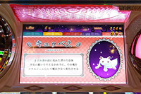 SLOT魔法少女まどか☆マギカ キュゥべえ出現
