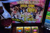 ぱちスロAKB48 勝利の女神 100人集合出現