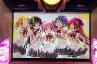 SLOT魔法少女まどか☆マギカ2 魔法少女全員集合(Thank you for watching !!)出現