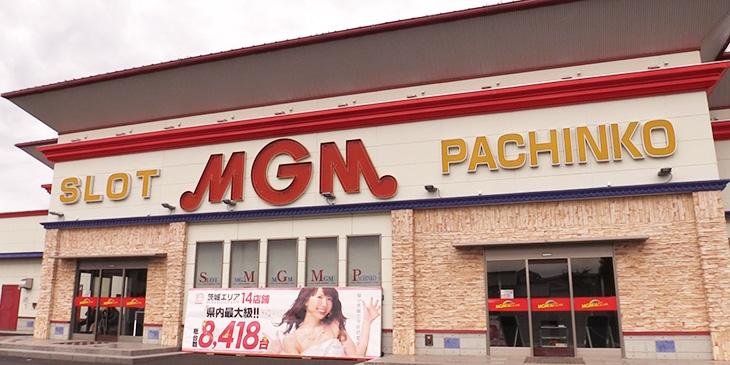 MGM水戸店外観10月6日