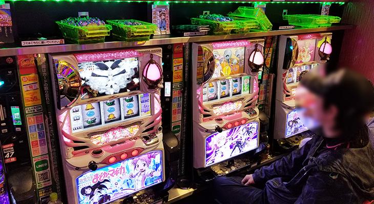 MGM水戸店10月26日SLOT魔法少女まどか☆マギカ【3台】