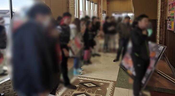 MGM水戸店外観2月16日