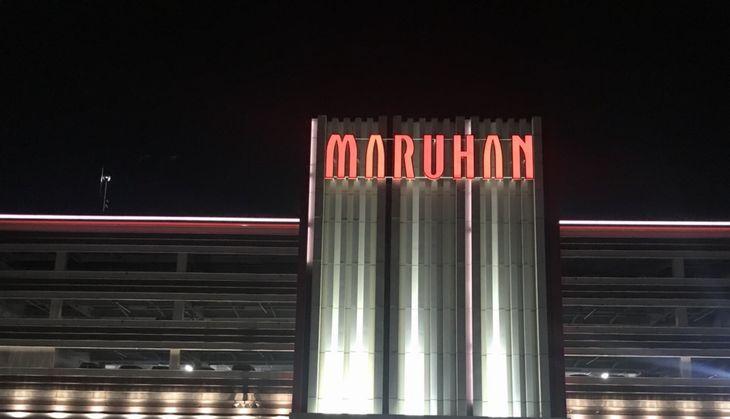マルハン 川越 店